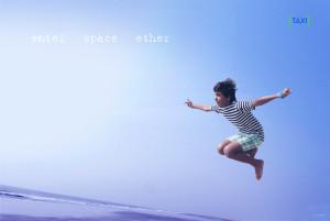 Enter_Space_Ether_Suman_and_Sourav_taxi